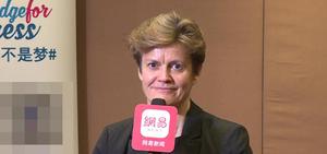 英国驻华大使:性别平等需要可量化指标
