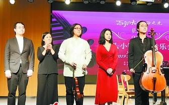 厦门翔安澳头特色小镇举办首场西方古典音乐会
