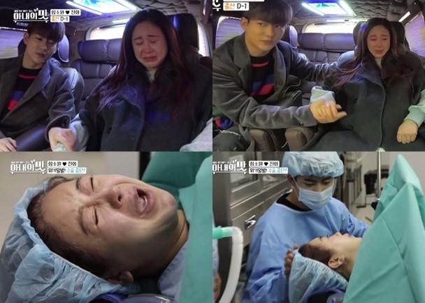 咸素媛在综艺节目公开分娩过程。