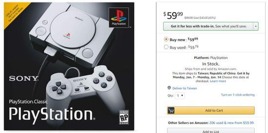 索尼PS迷你游戏主机跳水降价 销售不满一个月