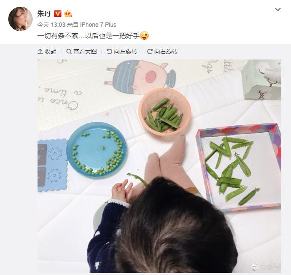 朱丹女儿乖巧坐地上剥豆角 妈妈拍照角度清奇