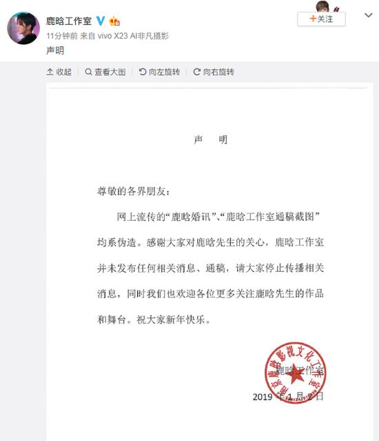 鹿晗关晓彤将领证结婚?工作室发文否认