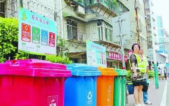 撒花!去年11月全市各区垃圾分类暗访揭晓,湖里区排名