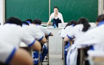 四川省教师资格考试面试1月8日至6日进行