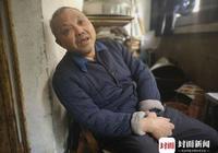 76岁孤残老人为残疾学生捐房:在等过户通知