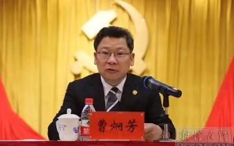 新年首个工作日凌晨2时,湘潭市委书记欣然感言