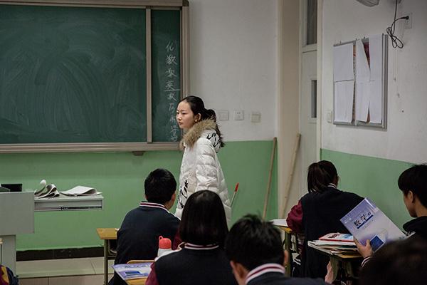 明年毕业的部属师范大学公费生安排到中小学任教