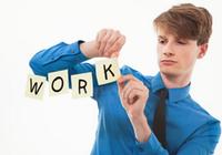 美国世界日报:想找到理想工作?这四招一定要学