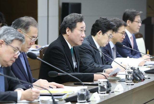 韩国推新政策:外资并购有核心技术的韩企 更难了