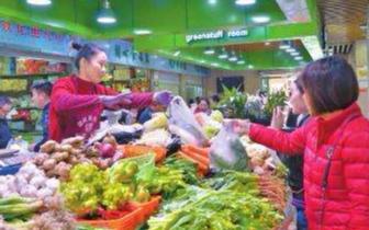 """福州市推进农贸市场""""农+超""""改造提升工作"""