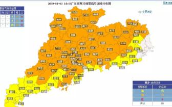 今天开始回暖!东莞终于要解冻,将重回22℃!