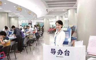 """鼓楼台江交警窗口入驻市民服务中心 可""""一窗通办"""""""