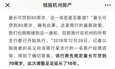 网赚时时彩奔驰团队:六个钱包不够花 还要两代人接力还房贷到80岁?