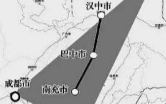 快讯 | 汉巴南铁路(巴中至南充段)项目建设用地通过国家预审