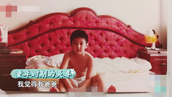 吴尊2岁童年旧照曝光 白白胖胖呆萌可爱