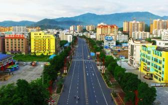 琼中县城入围全省首批健康城市示范县城
