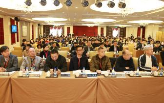 首届福建民宿发展论坛在德化成功举办