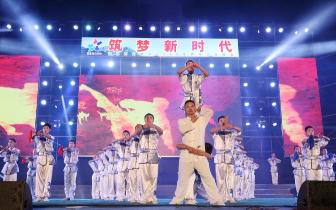 """福建西山学校2019年""""筑梦新时代""""庆元旦大型文艺晚会"""