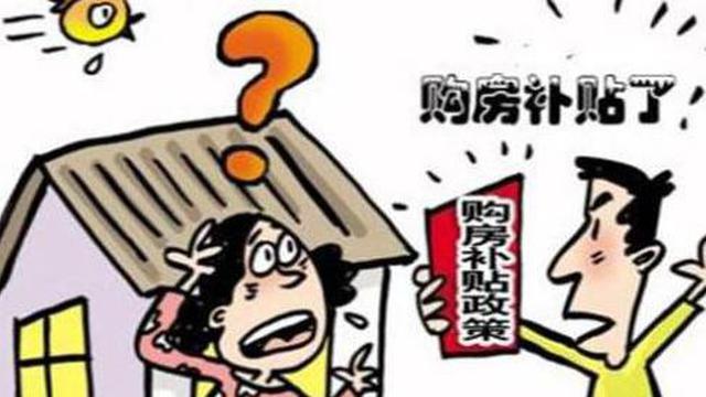 湖南新就业大学生可享租购房补贴等福利