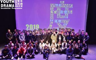 《303青年戏剧孵化计划》重庆眼视光医院 助力大学生睛彩视界!