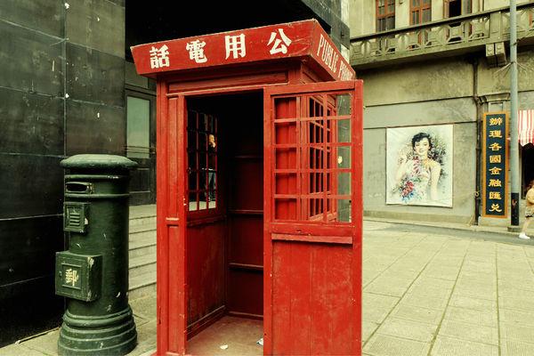 """废旧电话亭变身""""城市迷你胶囊""""!"""