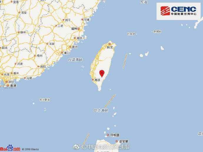 台湾台东县发生4.4级地震 震源深度10千米