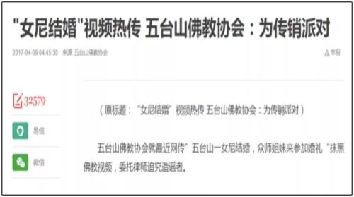 权健束昱辉被疑跑路东南亚 200亿盘子结局难测