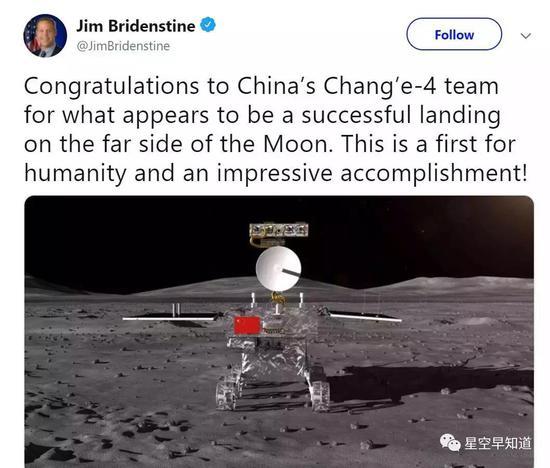 """美国宇航局局长吉姆·布里登斯坦(Jim Bridenstine)昨天刚刚给自己国家的""""新视野号""""探测器团队表达祝贺,今天,他?#32622;?#30528;给中国""""嫦娥四号""""团队发来贺信,祝贺他们达成人类首次着陆月球背面的?#23576;? style="""