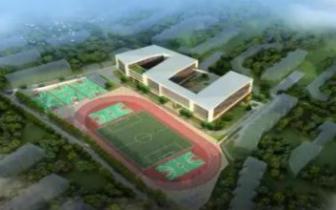 青岛一大批学校今年就投用!2019年,你家要变学区房!