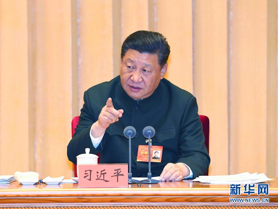 习近平在中央军委会议上强调:做好军事斗争准备