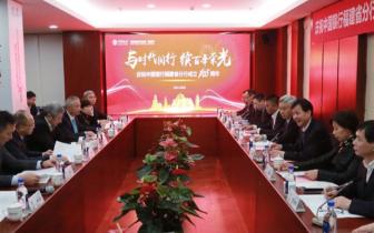 福建民营企业家齐聚中行 共话发展