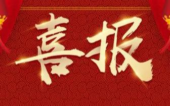 唐山23人上榜河北省中小学骨干校长名单
