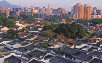 福州有654处历史建筑 探索历史建筑活化利用