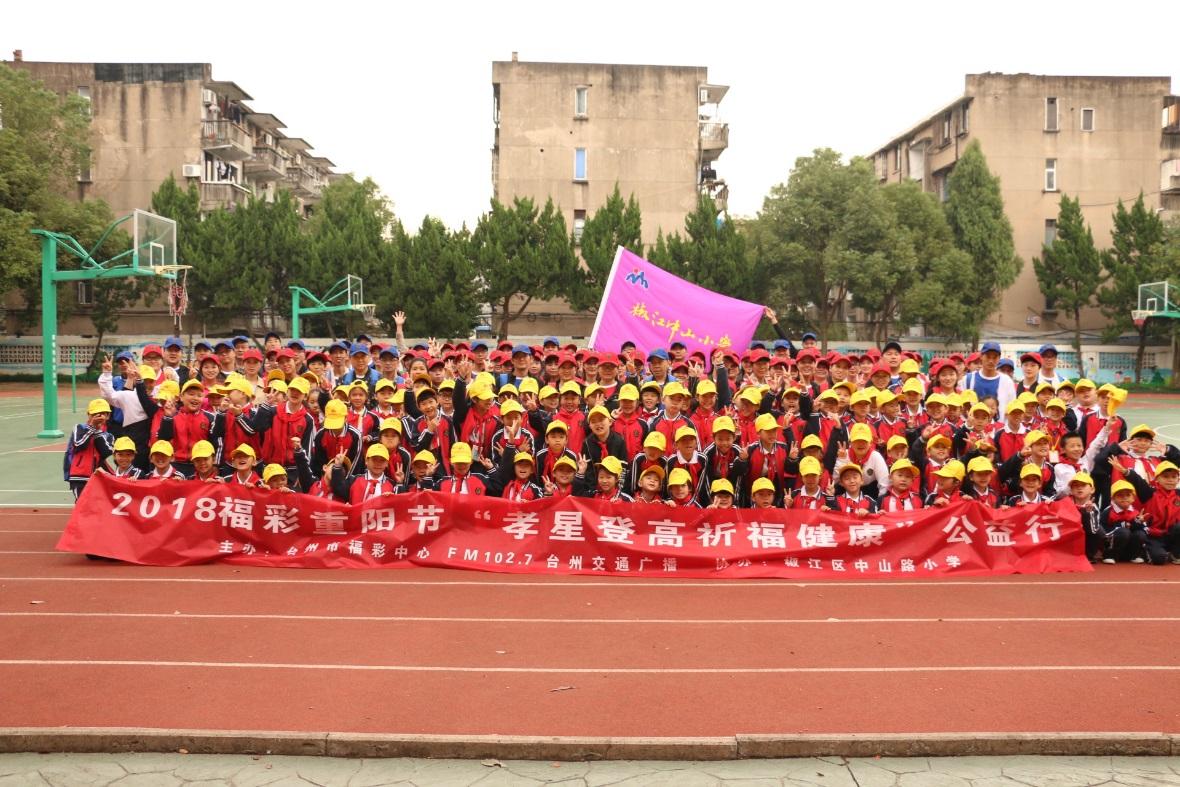 2018年浙江福彩为国家筹集公益金48亿元