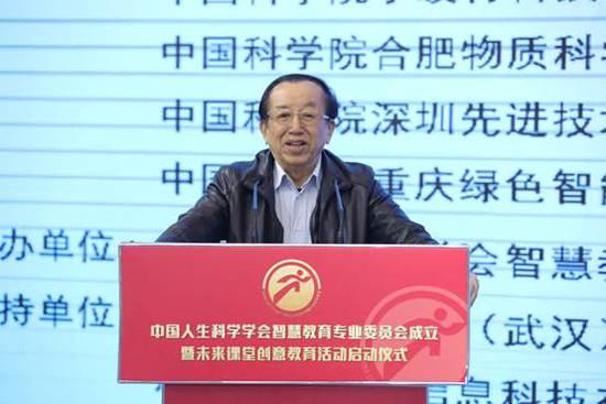 九届、十届全国人大常委,七届、八届民建中央副主席、中国人生科学学会名誉会长朱相远致辞