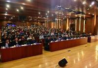 """""""融合与合作""""第二届跨学科行为健康会议在北师大举办"""