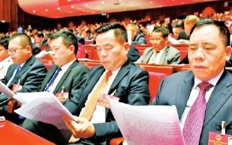 福州市第十五届人大三次会议《政府工作报告》解读