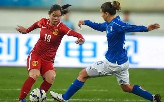 女足四国赛将于17号在五华开幕 来的都是国家队!