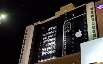蘋果不會參加 CES,不過今年有點例外