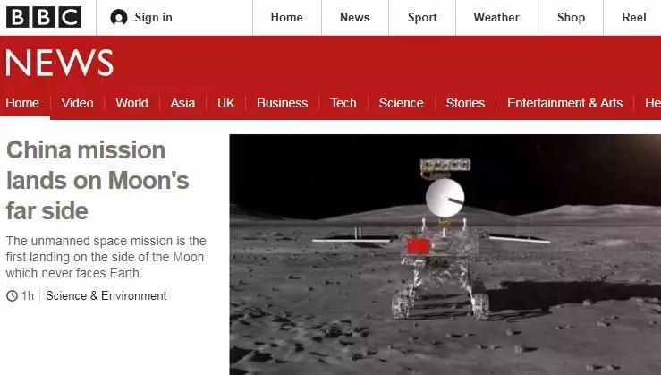 """霸屏全球媒体头条!中国这波""""月背登陆""""牛在哪?"""