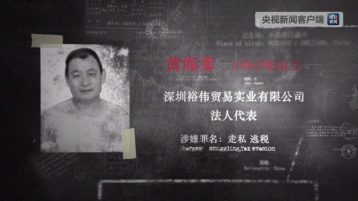 红通人员秘鲁被羁押8年:重金聘请当地律师对抗引渡