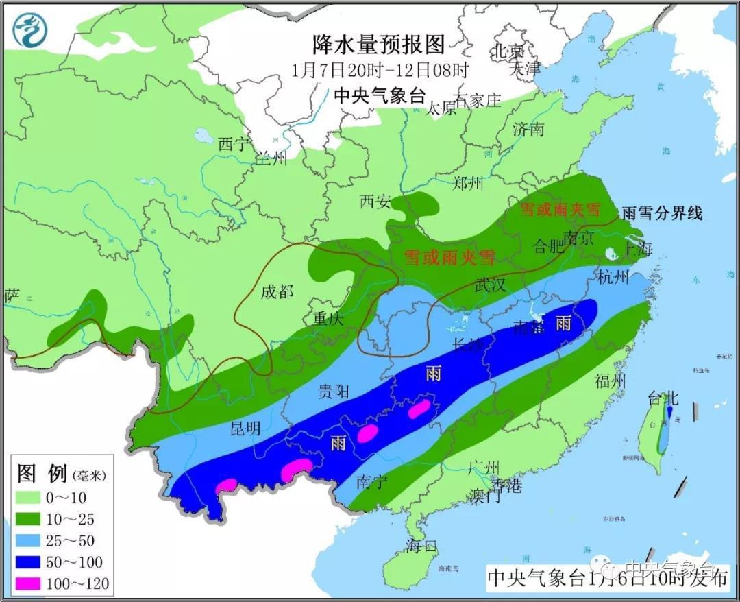 滇黔桂将迎大到暴雨 陕豫鄂皖苏局地有大到暴雪