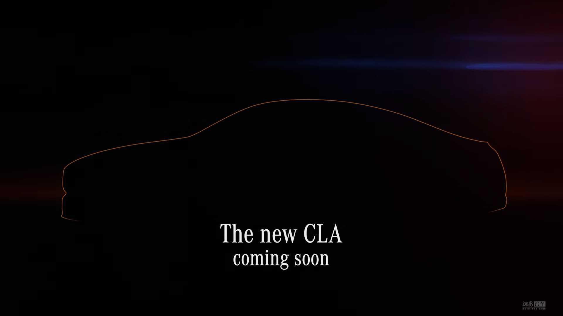 预告片展露精致细节 奔驰全新CLA即将首发