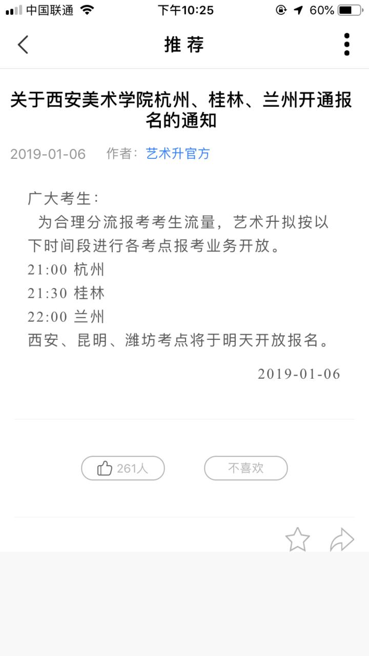 微信图片_20190107001150.png