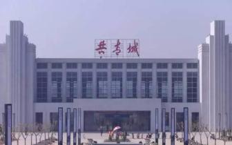 重磅 | 江西首个县级机构改革方案发布!