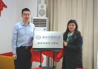 大海1对1联合上海外国语大学成立教育实习基地,探索大学生线上支教新模式