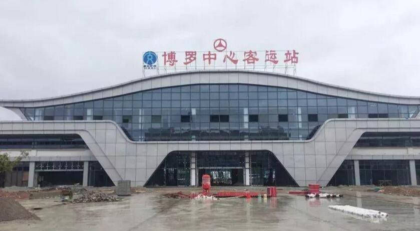 博罗县城中心客运站12日启用