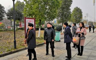 省考核验收组考察验收东山头法治文化广场