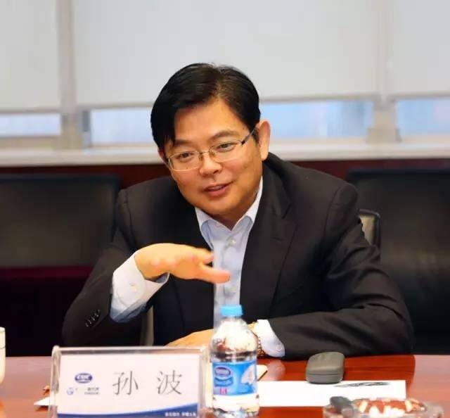 最高检对中船重工原总经理孙波决定逮捕