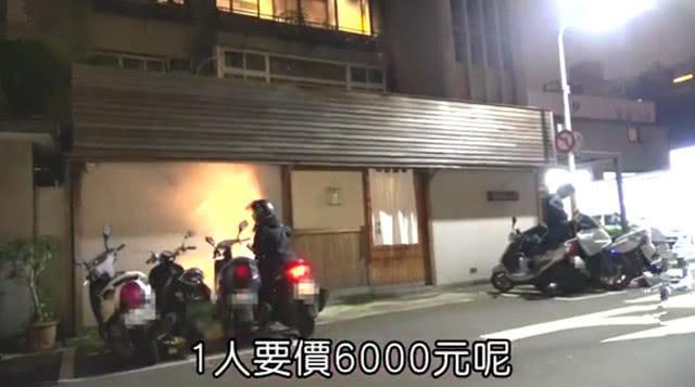 汪小菲陪老婆大S血拼购物 吃饭餐厅人均消费2700